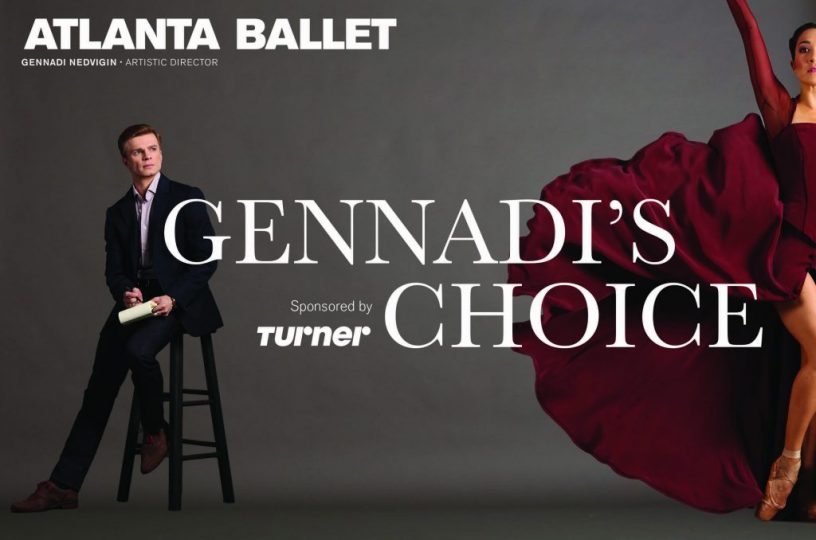 facebook-friday-freebie-win-2-tickets-to-atlanta-ballet-gennadis-choice.jpg