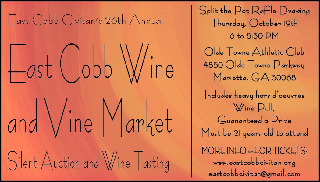 East Cobb Civitans Sponsor 26th Annual East Cobb Wine & Vine Market