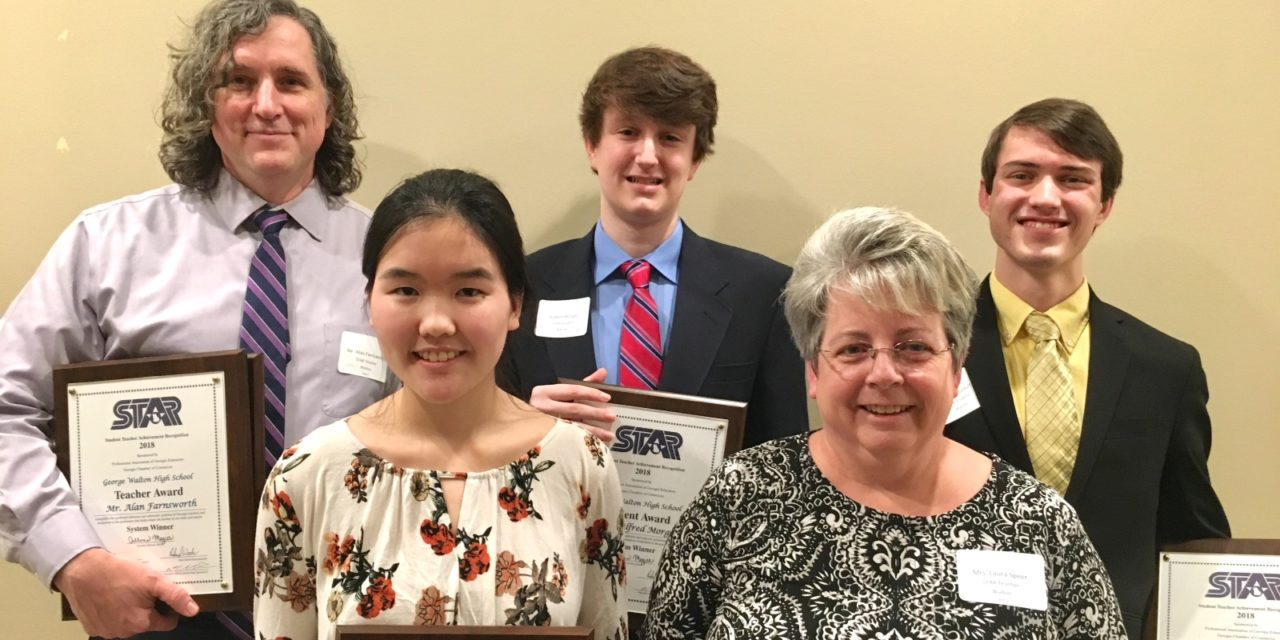 STAR Students Celebrated at Annual Banquet
