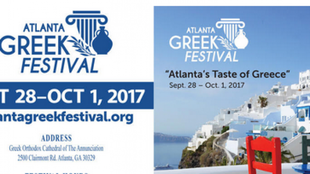 facebook-friday-freebie-enter-to-win-4-free-tickets-and-a-30-food-voucher-to-atlanta-greek-festival-2.png